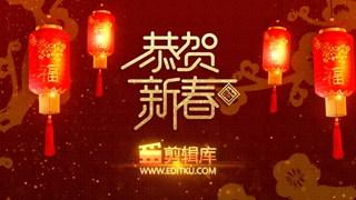 AE模板制作鼠年2020恭贺新春喜庆新年视频片头效果动画