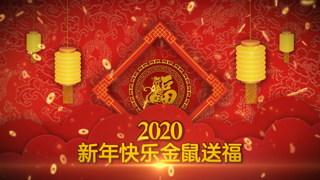 新年春节喜庆AE与PR模板下载