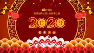 2020中国农历新年宣传片头十二生肖转盘折扇剪纸动画
