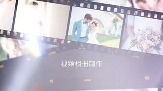 PR模板下載電影膠片唯美漏光視頻相冊美好回憶婚禮照片動畫