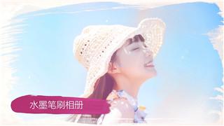 中文PR模板水墨晕染画笔刷动青春校园国风简约视频相册